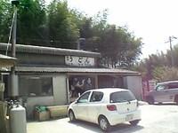060501_1250_1