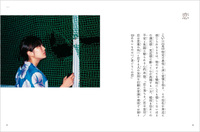 20070711_umekoi