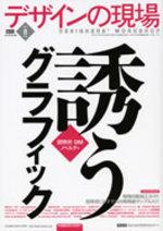 0708_book
