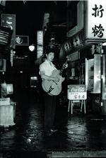 68nagashi