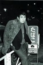 68terayama