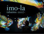 Imola_top_01