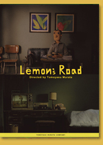 Order_lemon