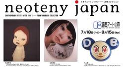 Neoteny