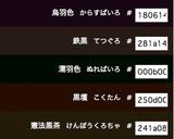Color2_2