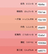 Color_5