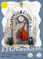Grandville01