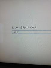 Img_3471_2
