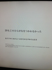 Img_3473_2