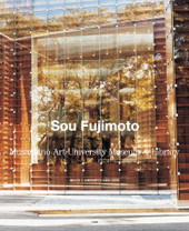 Fujimoto2
