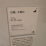 Img_2345