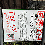 20150131_14_11_20