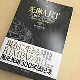 20150212_16_27_54