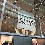 20150321_13_17_12