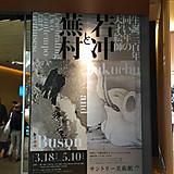 20150412_14_59_26