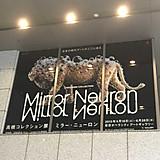 20150506_17_04_58