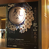 20150626_17_35_51