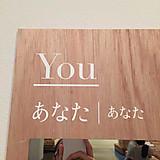 20150704_15_24_10