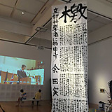 20150805_16_16_27