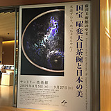 20150812_16_46_17