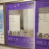 20150815_16_09_20