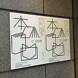 20150825_18_08_32