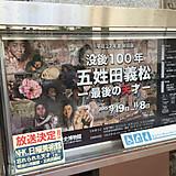 20150921_14_29_18