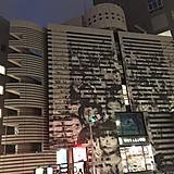 20151011_17_42_40