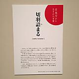 Img_5392