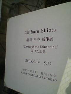 chiharu01