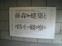 Image417