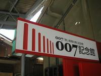 Pict0222